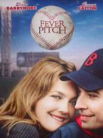 Постер Крайнє збудження, Fever Pitch