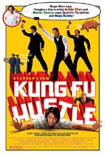 Постер Разборки в стилі Кунг-Фу, Kung-Fu Hastle