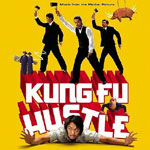 Постер , Kung-Fu Hastle