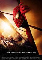 Постер Людина-павук, Spider-Man