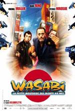 Постер Васаби, Wasabi