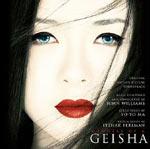 Постер , Memoirs of a Geisha