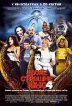 Постер Очень Страшное Кино 4, Scary Movie 4
