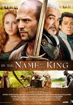 Постер Во имя короля: История осады подземелья, In the Name of the King: A Dungeon Siege Tale