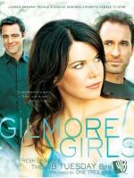 Постер Дівчата Гілмор, Gilmore Girls