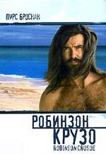 Постер Робінзон Крузо, Robinson Crusoe