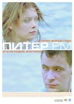 Постер Питер-ФМ, Piter-FM
