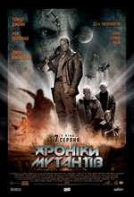 Постер Хроніки мутантів, Mutant Chronicles, The