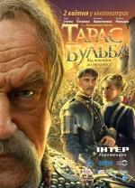 Постер Тарас Бульба, Taras Bulba