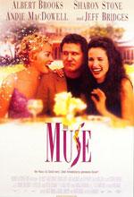 Постер Муза, Muse, The