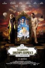Постер Воображариум доктора Парнаса , Imaginarium of Doctor Parnassus, The