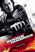 Постер Небезпечний Бангкок, Bangkok Dangerous