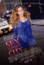 Секс и город