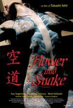 Постер Змія і квітка, Hana to hebi