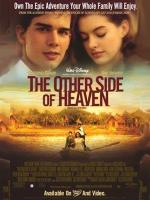 Постер Другая сторона неба, Other Side of Heaven, The