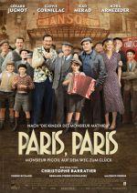 Париж! Париж!