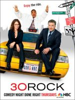 Постер 30 Rock, 30 Rock