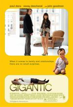 Постер Гігантик, Gigantic