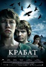 Постер Крабат. Учень чаклуна, Krabat