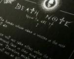 Зошит Смерті