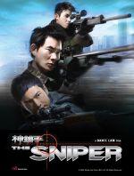Постер Снайпер, Sun cheung sau