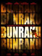 Постер Бунраку, Bunraku
