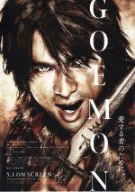 Постер Гоемон, Goemon