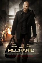 Механік