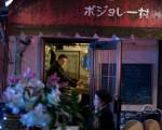 Карта звуков Токио