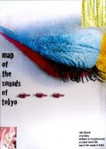 Мапа звуків Токіо