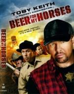 Пиво для моїх коней