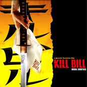 Постер , Kill Bill: Volume 1
