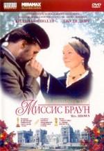 Постер Її величність Місіс Браун, Mrs Brown