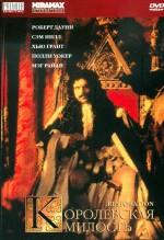 Постер Королівська милість, Restoration