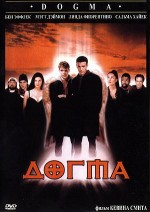 Постер Догма, Dogma