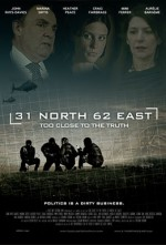 Постер 31 Норд 62 Ист, 31 North 62 East