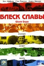 Постер Блиск слави, Glory Daze