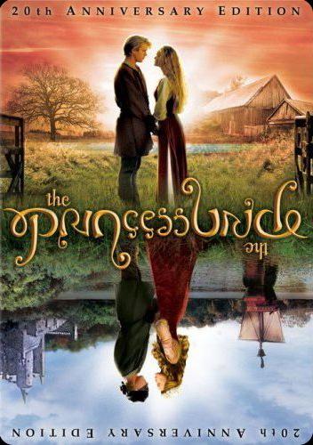 смотреть фильм академия принцесс невеста для принца