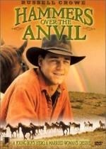 Постер Молоты над наковальней, Hammers Over the Anvil