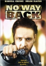 Постер Немає дороги назад, No Way Back