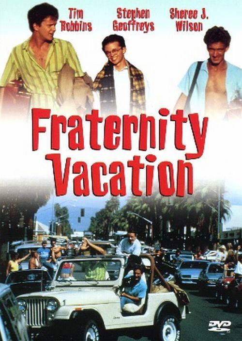 каникулы фильм про студентов