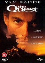 Постер В поисках приключений, Quest, The