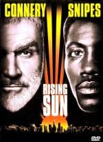 Постер Восходящее солнце, Rising Sun