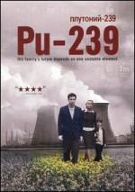 Постер Плутоній-239, Half Life of Timofey Berezin, The