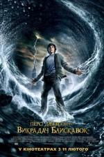 Постер Персі Джексон та викрадач блискавок, Percy Jackson & the Olympians: The Lightning Thief