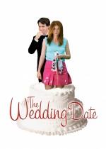 Весільна дата