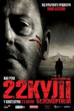 Постер 22 пули. Бессмертный, L'immortel