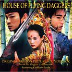 Постер , House Of Flying Daggers