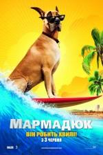 Постер Мармадюк, Marmaduke