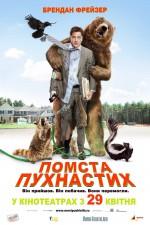 Постер Помста пухнастих, Furry Vengeance